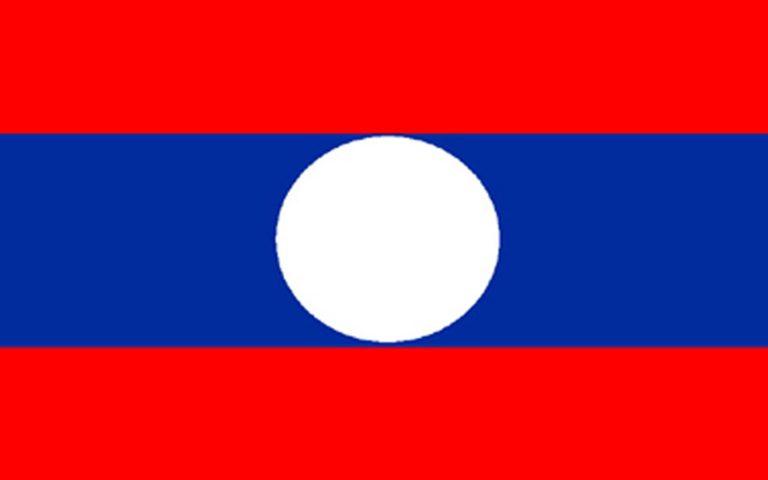 Dịch vụ chuyển phát nhanh đi Lào uy tín giá rẻ