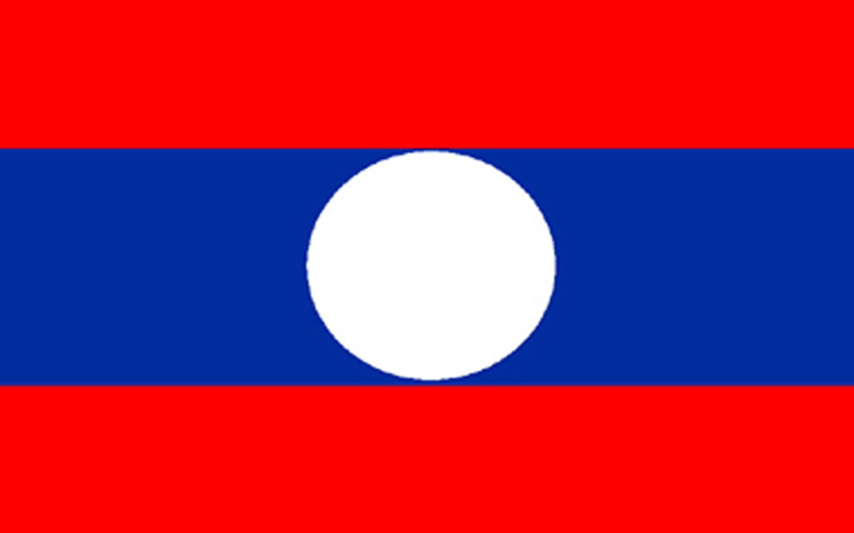 chuyen phat nhanh di Lao uy tin gia re