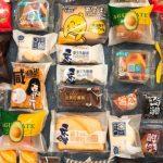 Đồ ăn vặt nội địa Trung Quốc order cực đơn giản